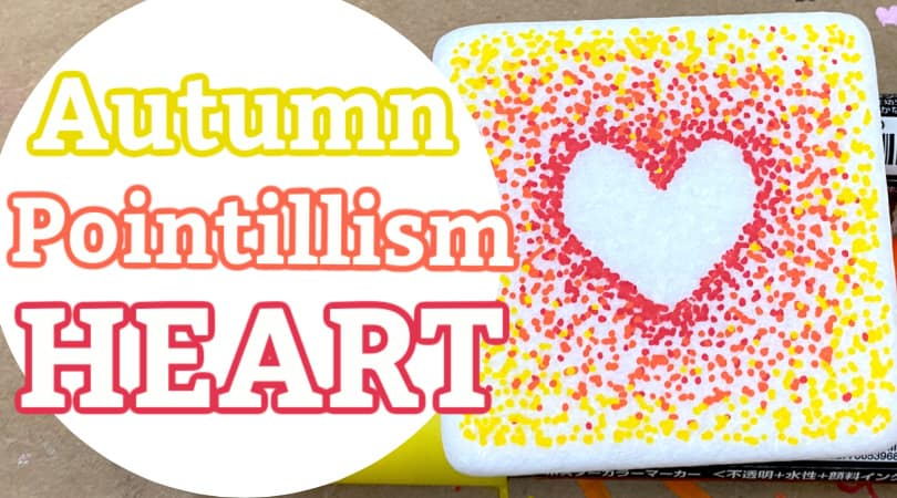 How to Paint a Pointillism Heart Design in Fall Colors